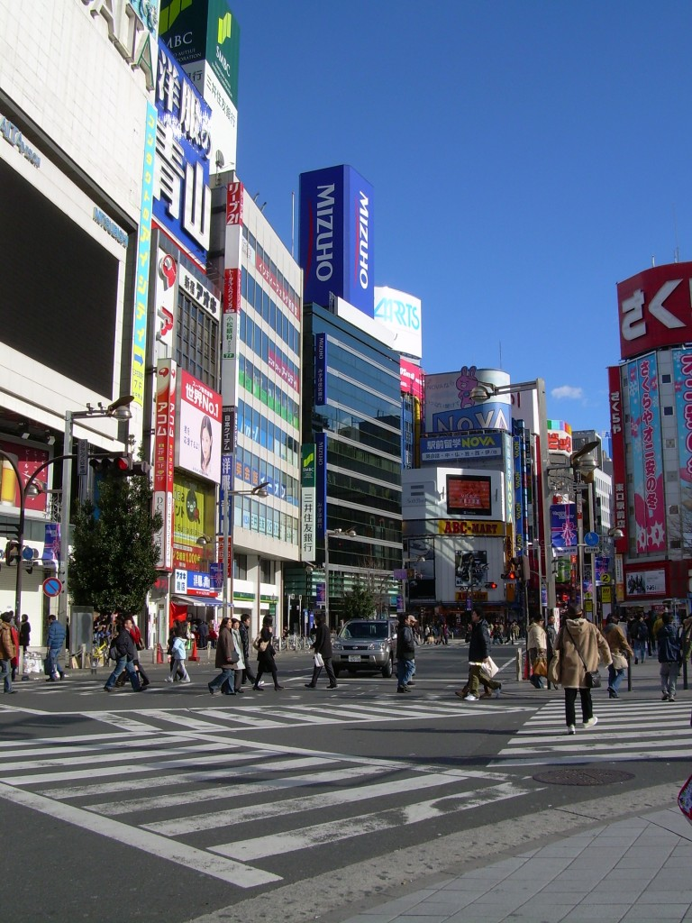 Shinjuku - Tokyo