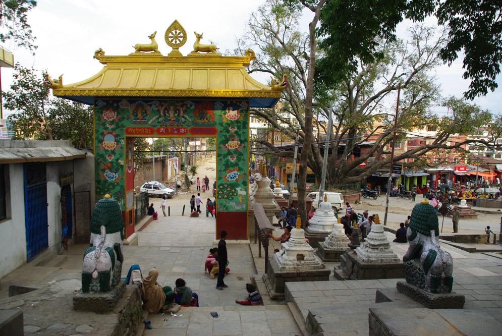 portail d'entrée du sanctuaire de Swayambunath