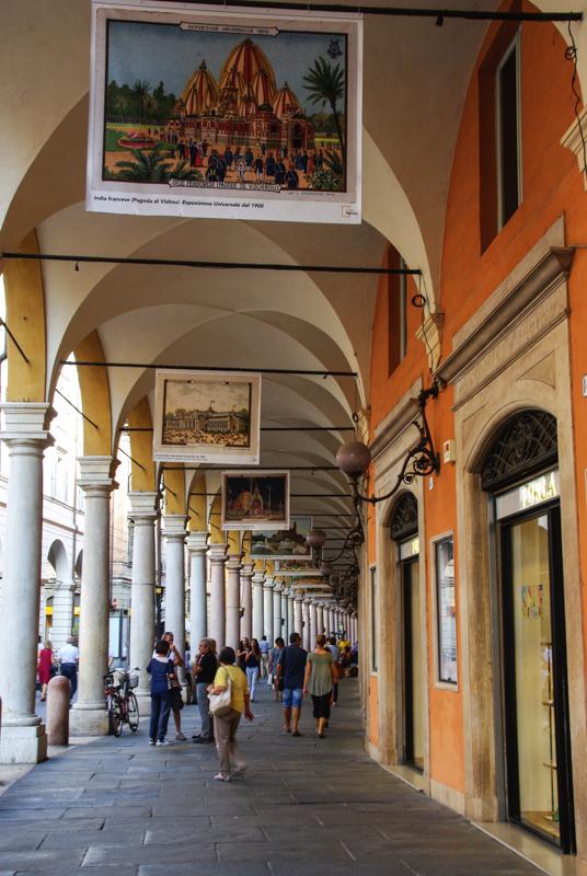 Via Emilia Centro - Modène - Italie