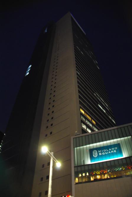 Midland Square - Nagoya - Japon