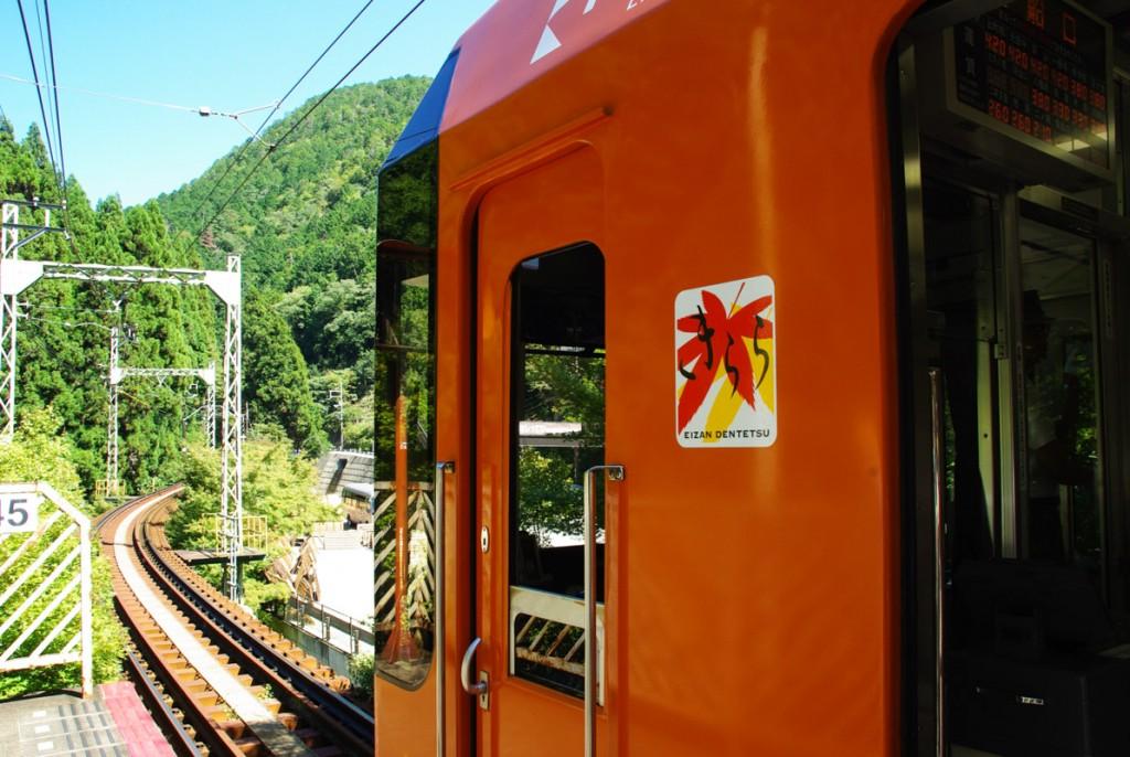 Train -Kyoto - Kurama