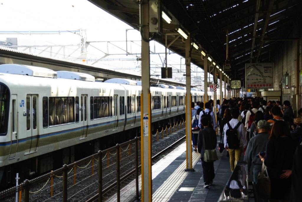 Quai de la gare - Kyoto