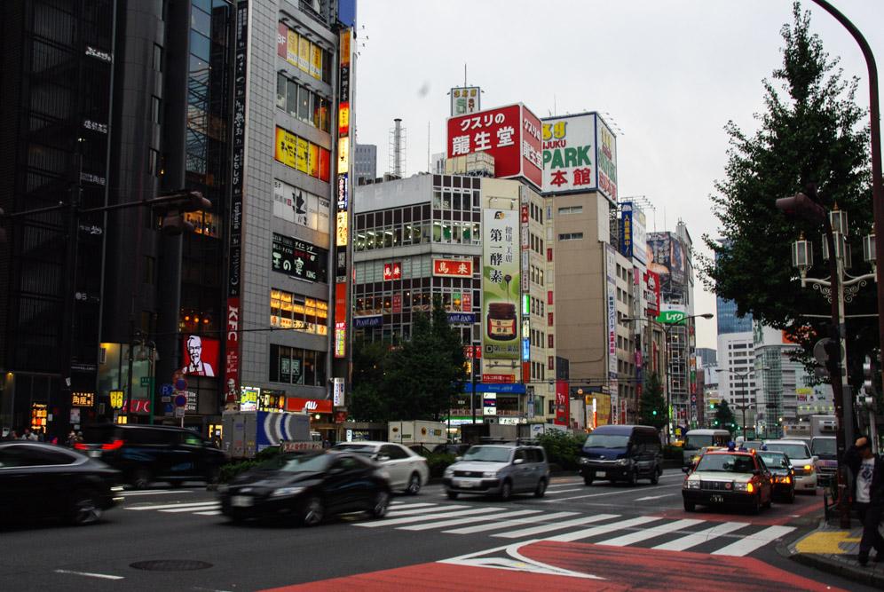Tokyo - Quartier de Shinjuku