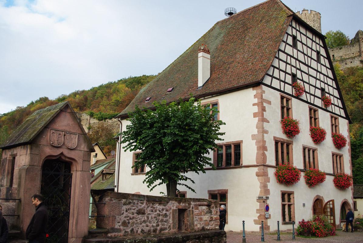 Ancienne maison de bains - Kaysersberg