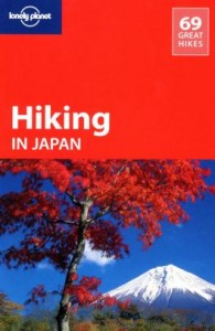 guide hiking in japan lonely planet