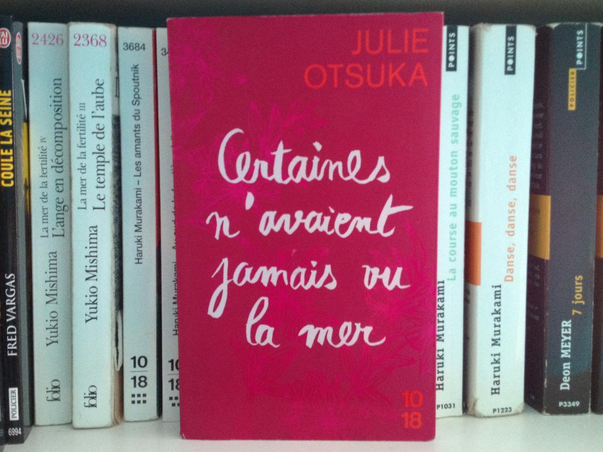 romans japonais