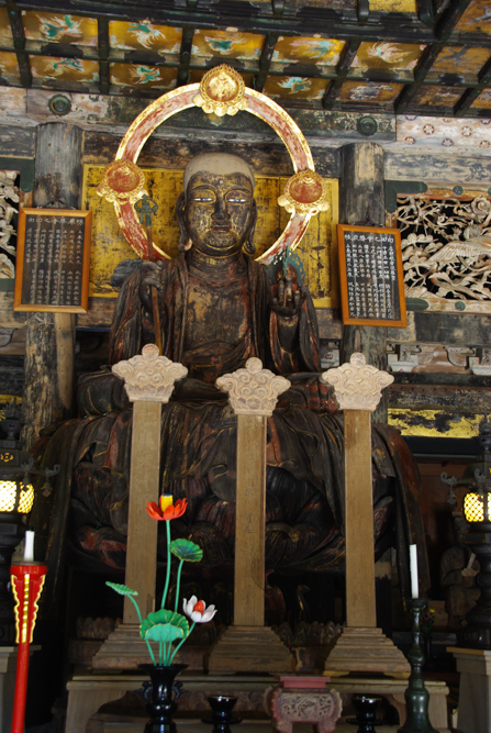 Bouddha - temple Kencho-ji - Kamakura