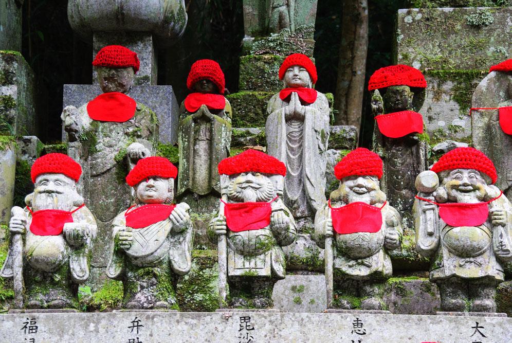 statues dieux Takao San