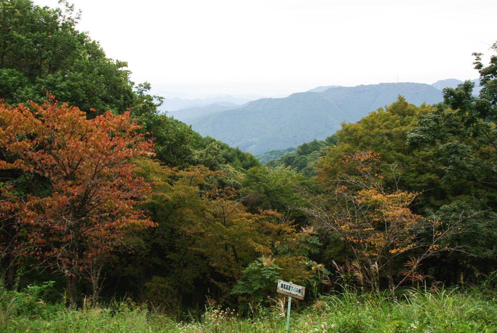 Panorama vers le Myoo Pass