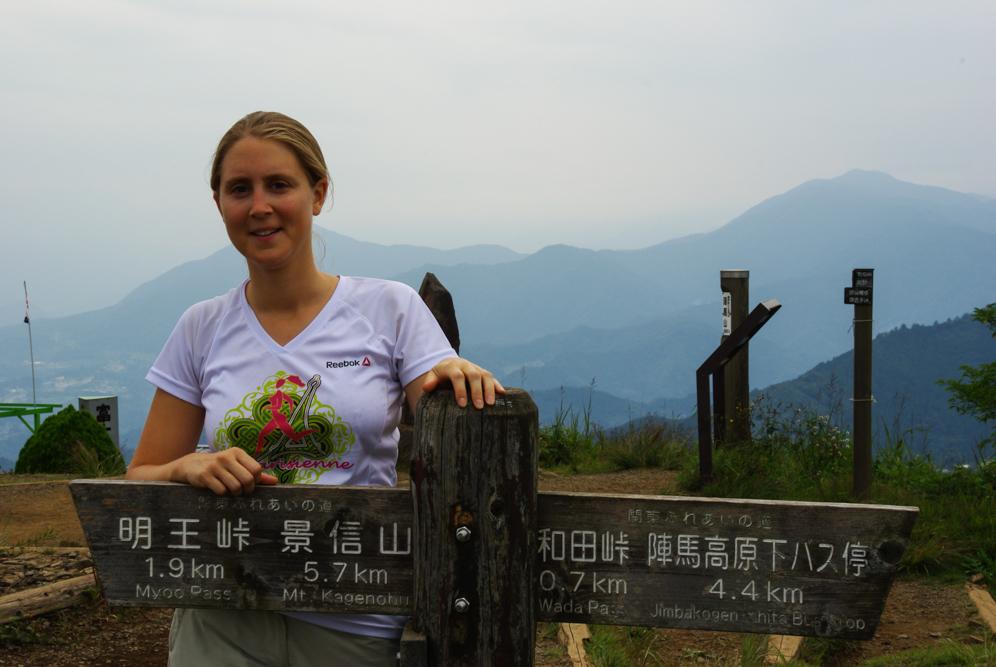 Portrait en haut de Jimba-San