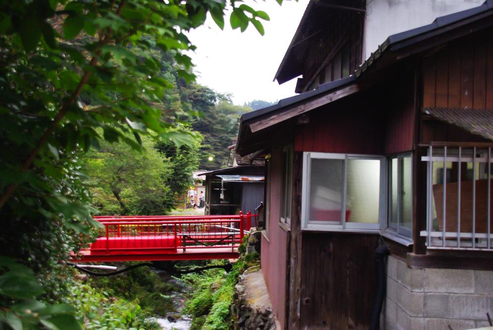 maison de Jimba Kogen