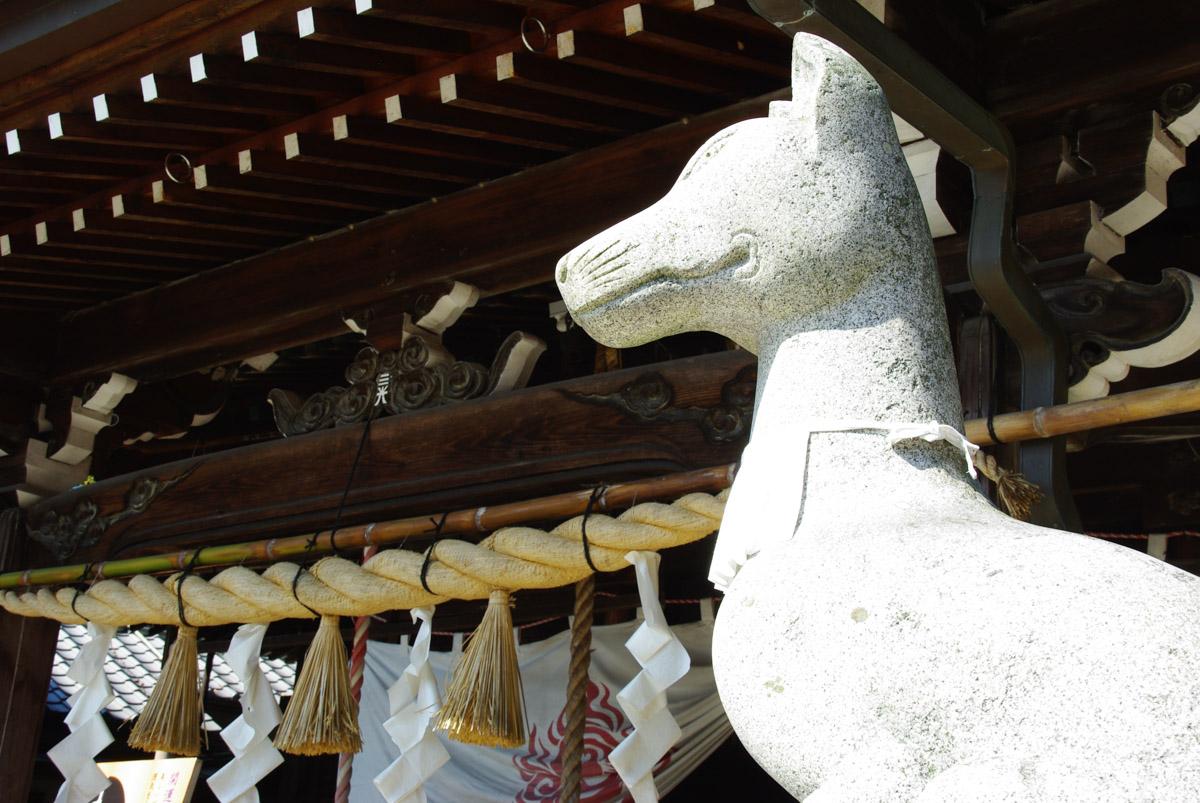 dieu renard - Inuyama