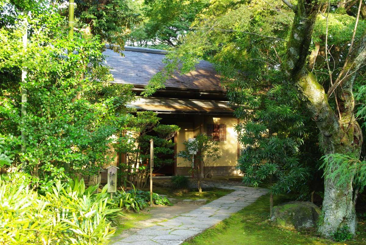 maison de thé Inuyama