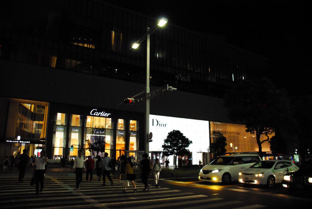 Midland Square - Nagoya