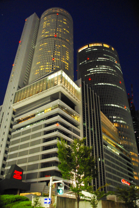 la gare de Nagoya