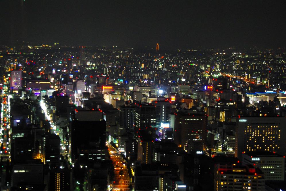 Nagoya : quand la science-fiction devient réalité