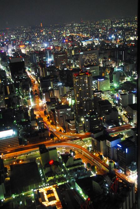 Panorama sur Nagoya depuis la sky promenade