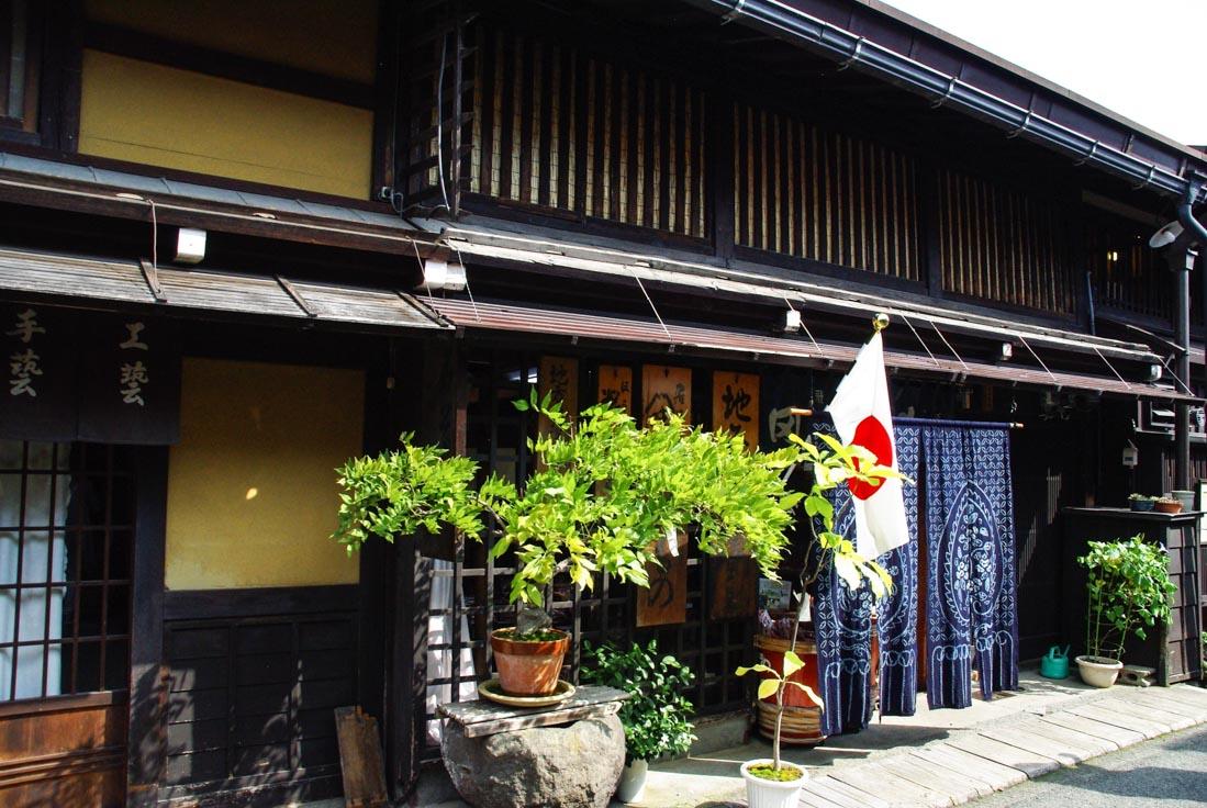 ancienne maison japonaise à Takayama