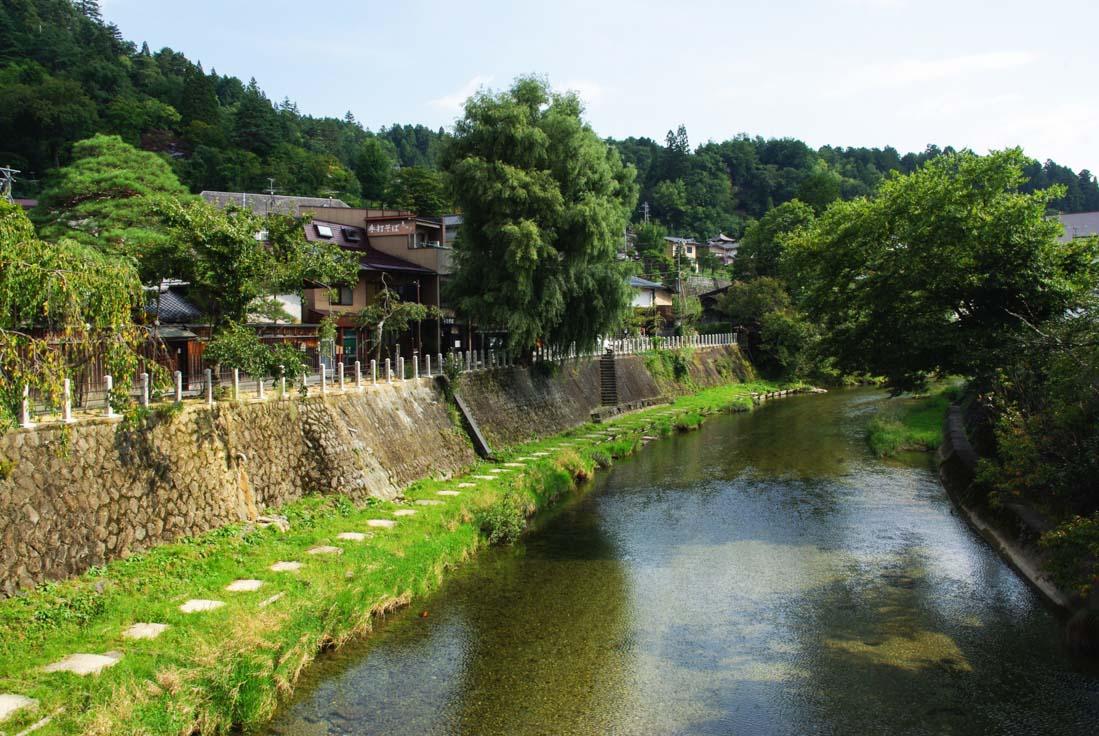 Rivière Miyagawa