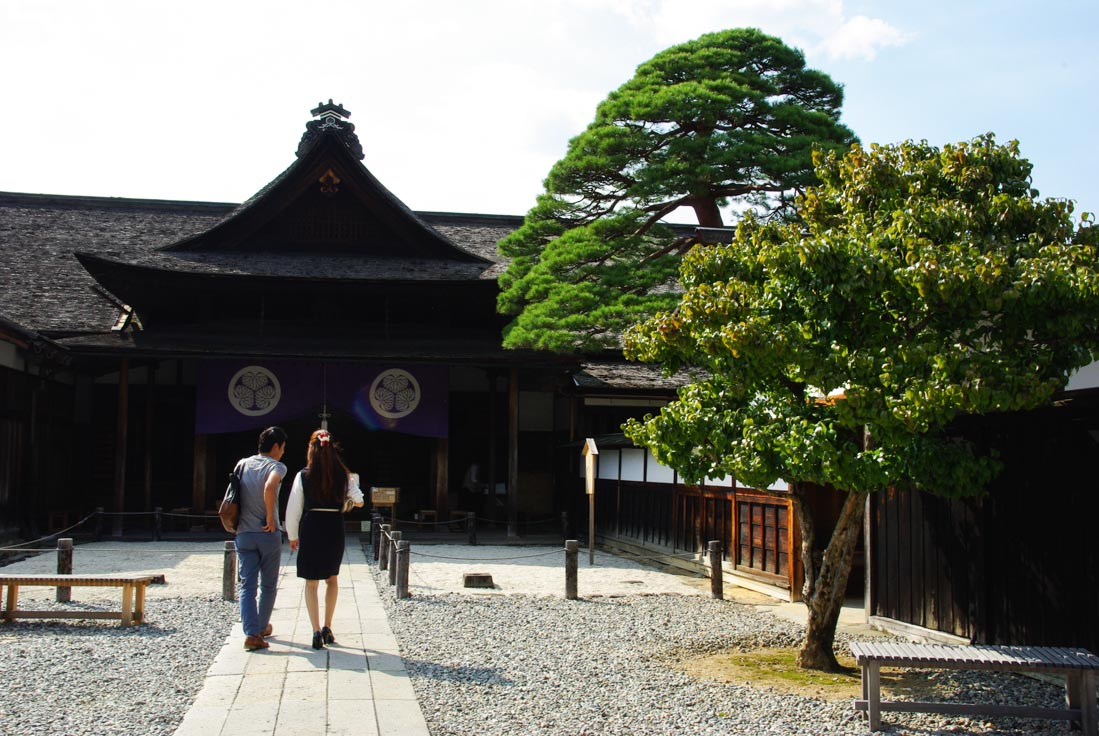 Entrée du Takayama Jinya