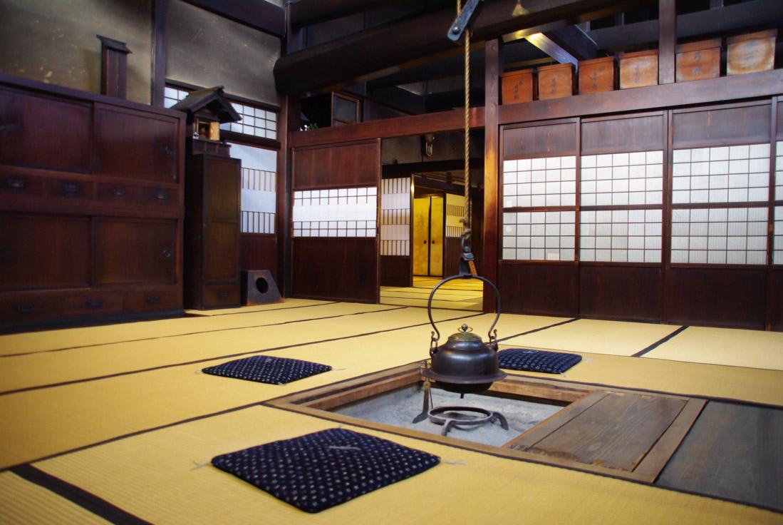 intérieur maison Kusakabe