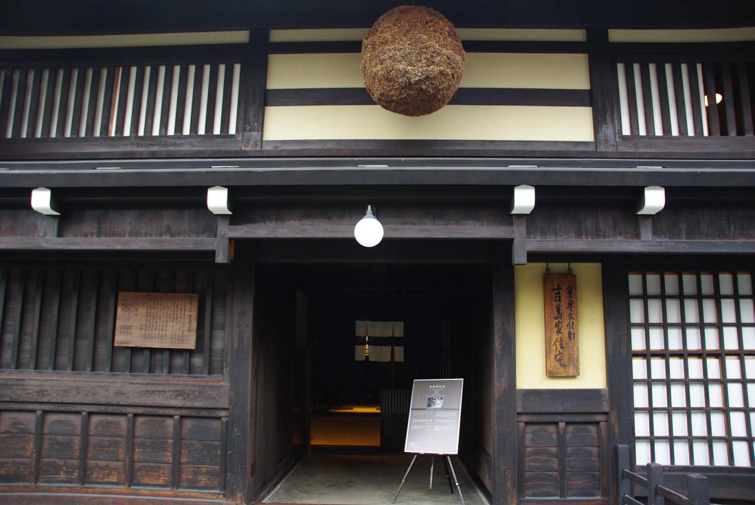 Façade d'une ancienne maison de saké