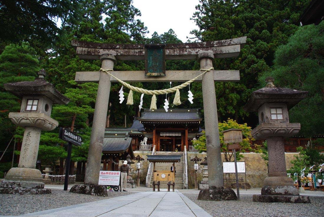 Tori du sanctuaire Sakurayama