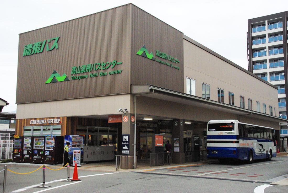 gare routière de Takayama