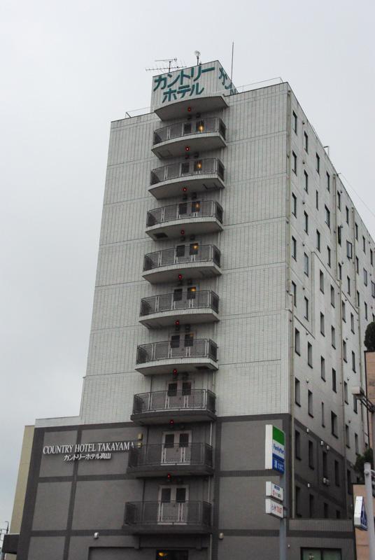Country Hotel de Takayama