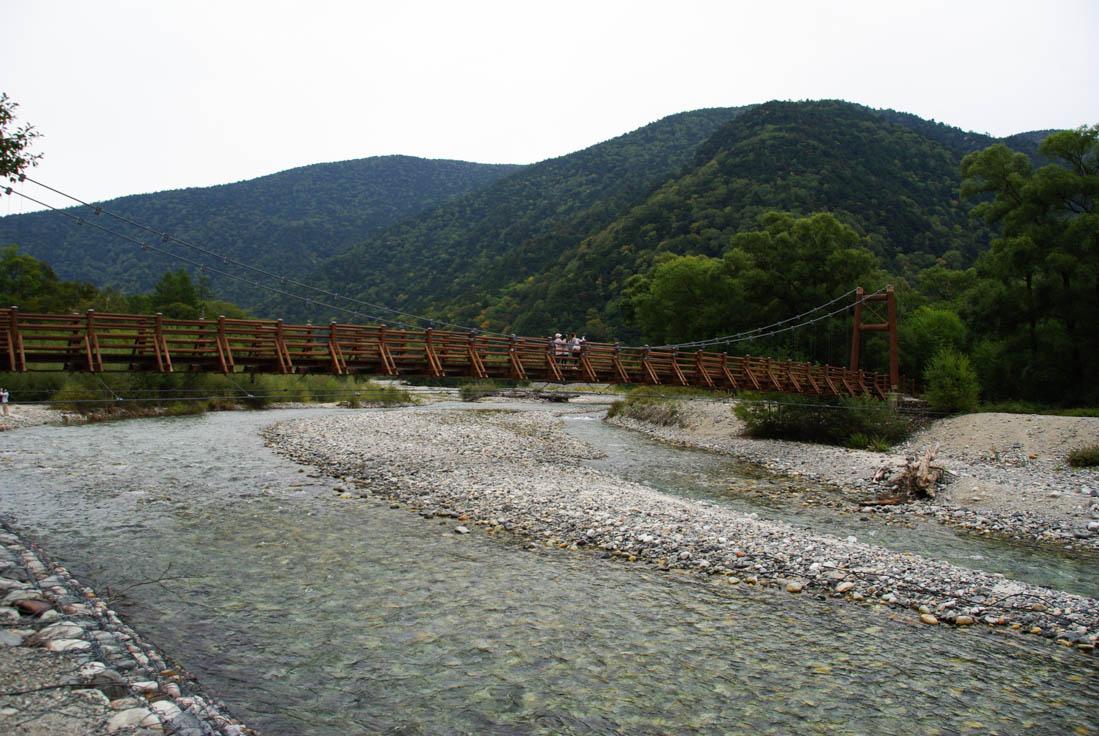 Pont Miojyn - Vallée de Kamikochi