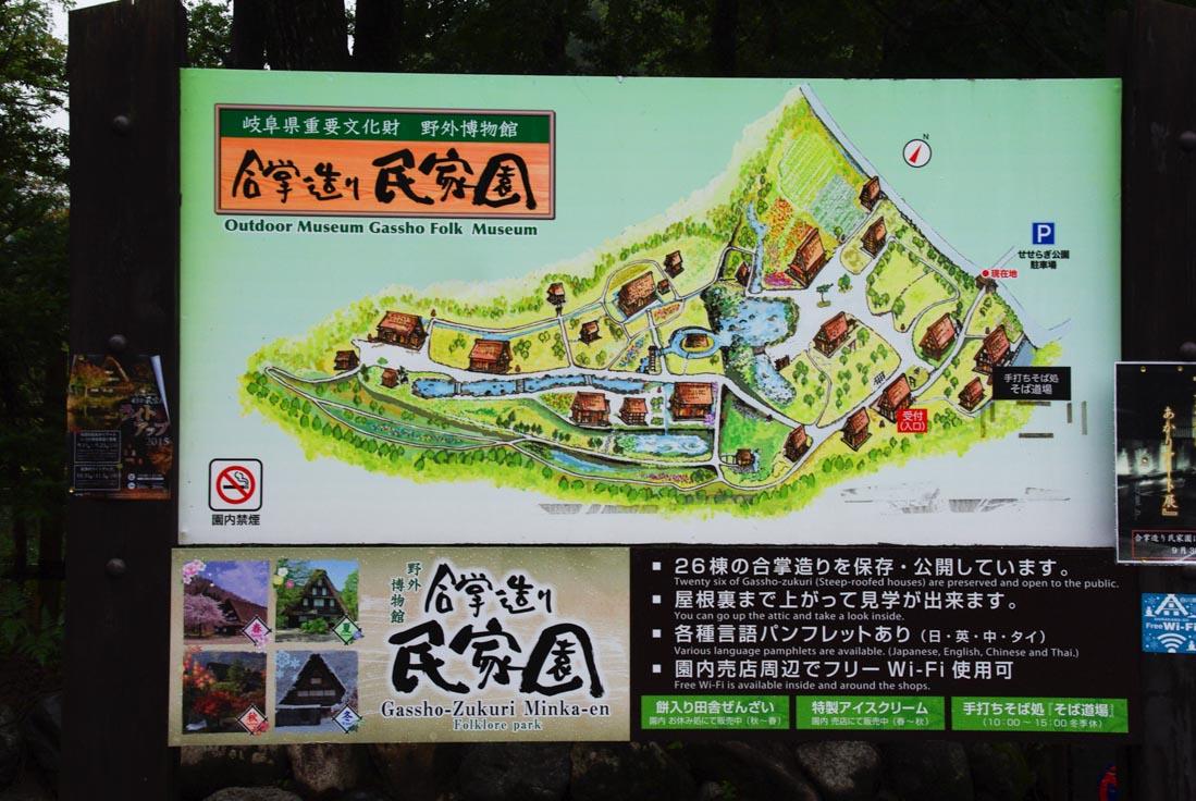 plan du village folklorique de Shiragawa-go