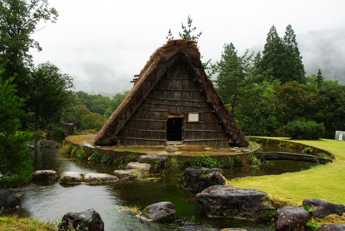 résidence temportaire musée folklorique de Shirakawa-go