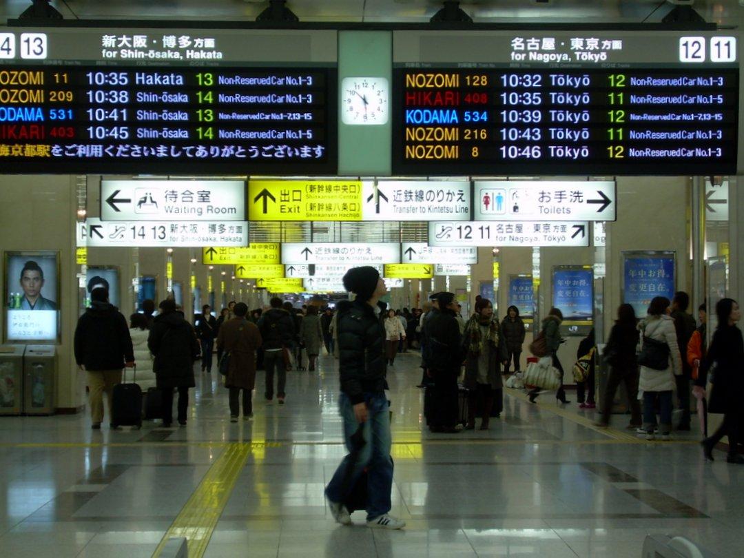 Les couloires de la gare de Kyoto