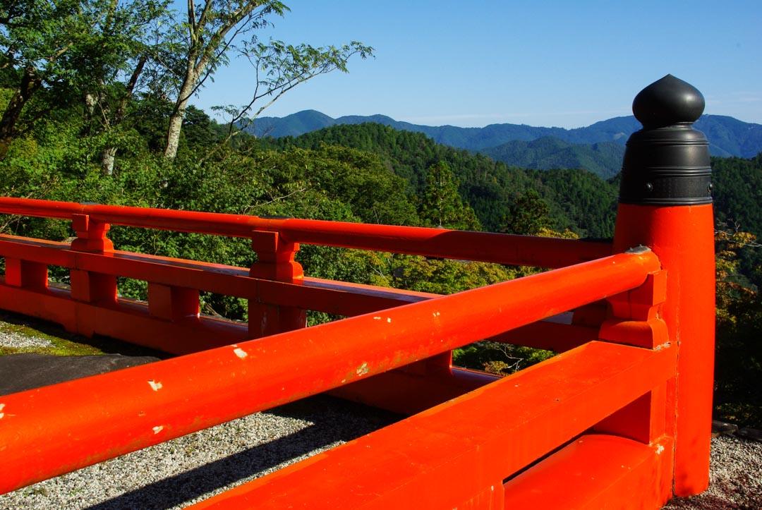Kurama-Dera - vue sur les montagnes autour de Kyoto