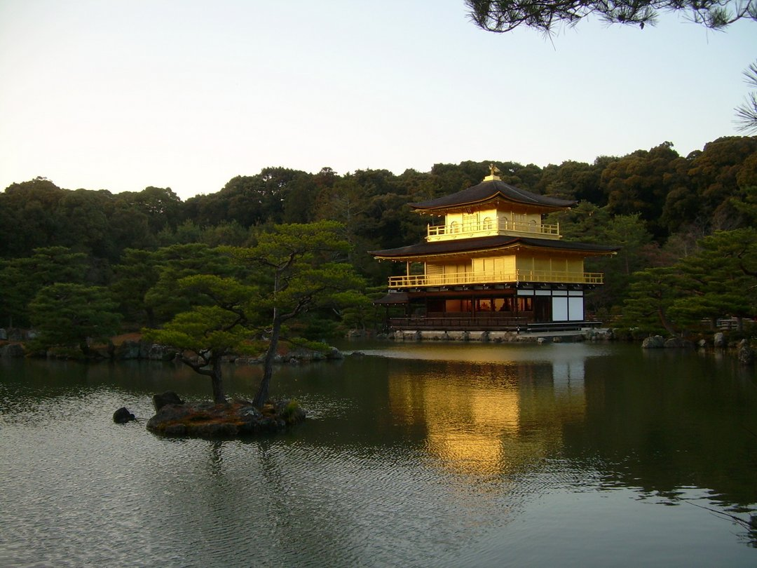 Temple d'or Kinkaku-ji à Kyoto