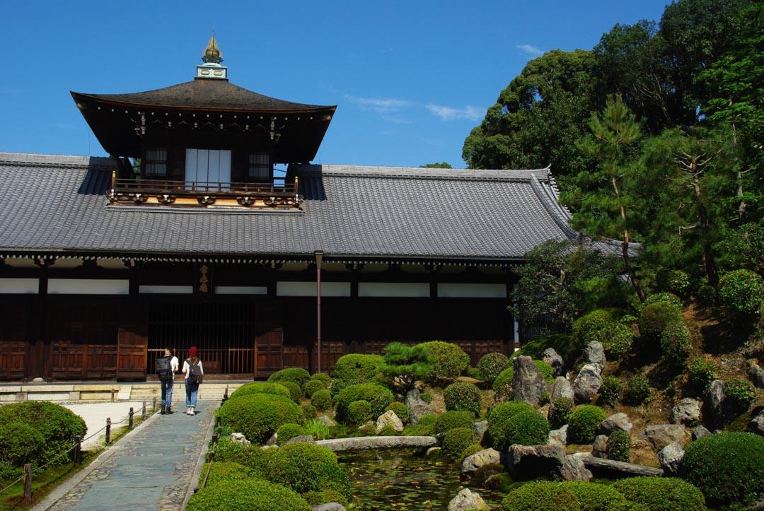 Jardin du Tofukuji - Kyoto