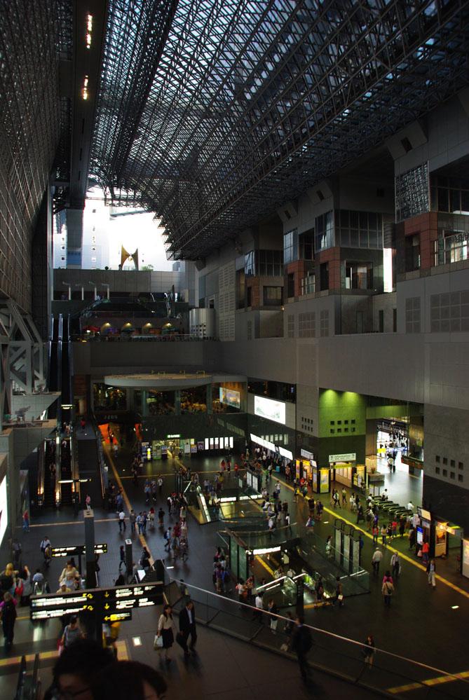 Hall principal - Gare de Kyoto