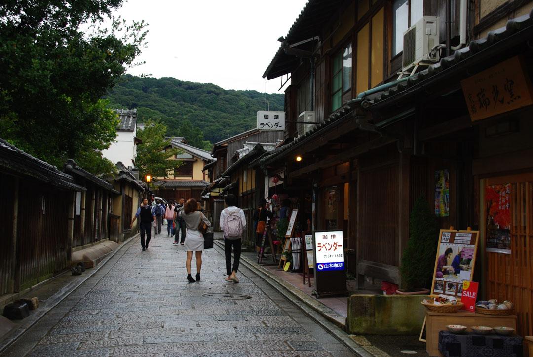 Que voir à Kyoto en 3 / 4 jours ?