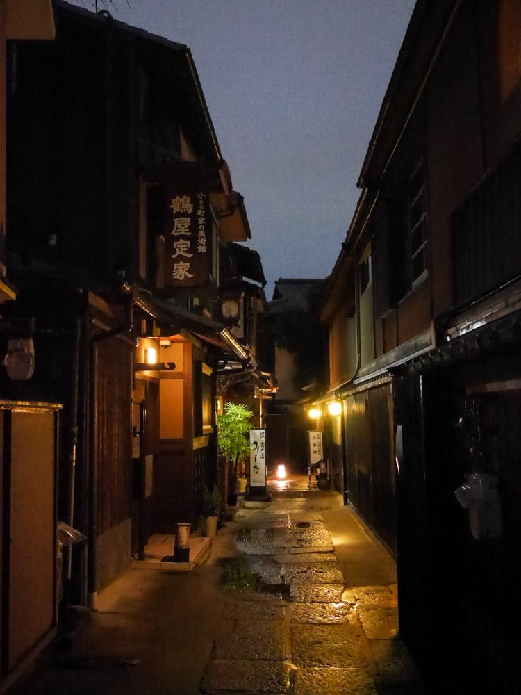 les rues de Gion la nuit