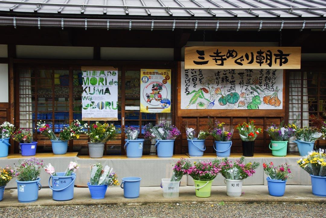 fleuriste à hida furukawa