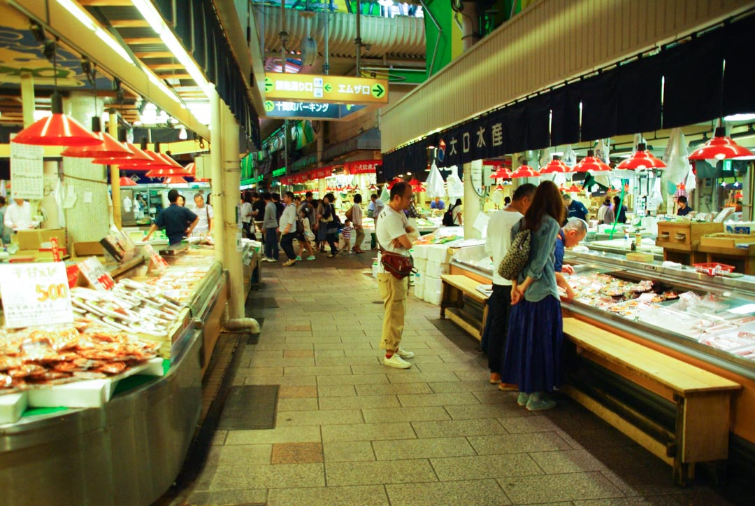 allée du marché auxpoissons de Kanazawa