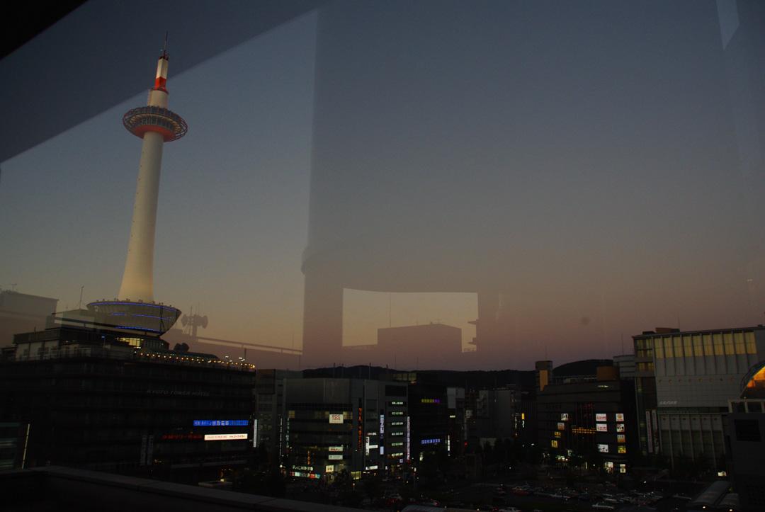 la tour de Kyoto vue depuis le toit de la gare