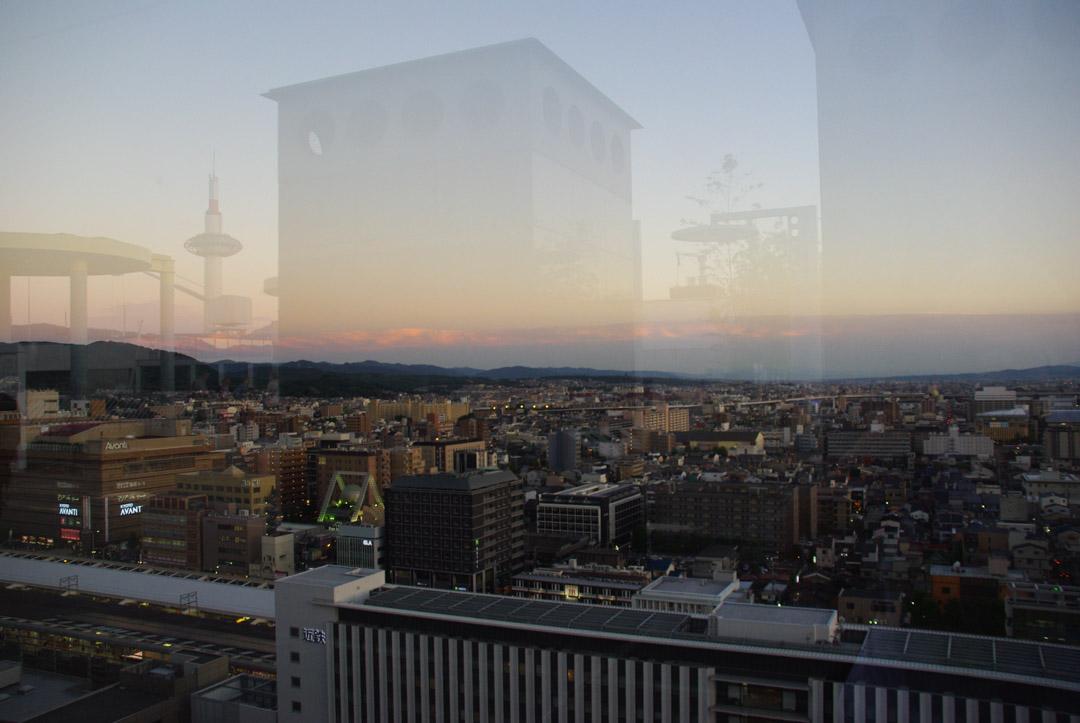 toit de la gare de Kyoto
