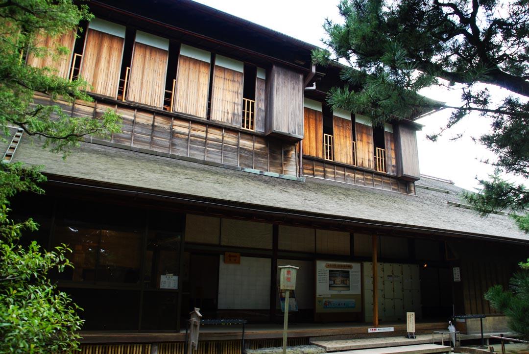 Facade extérieure de la Villa Sei Son Kaku - Kanazawa