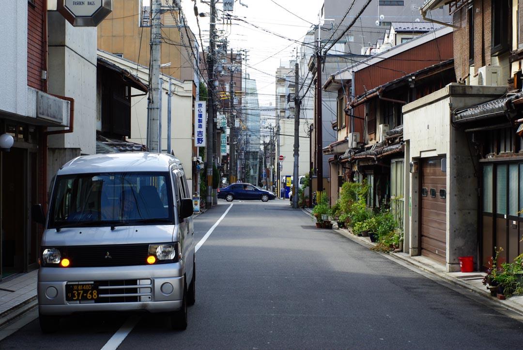 ruelles du centre ville de Kyoto