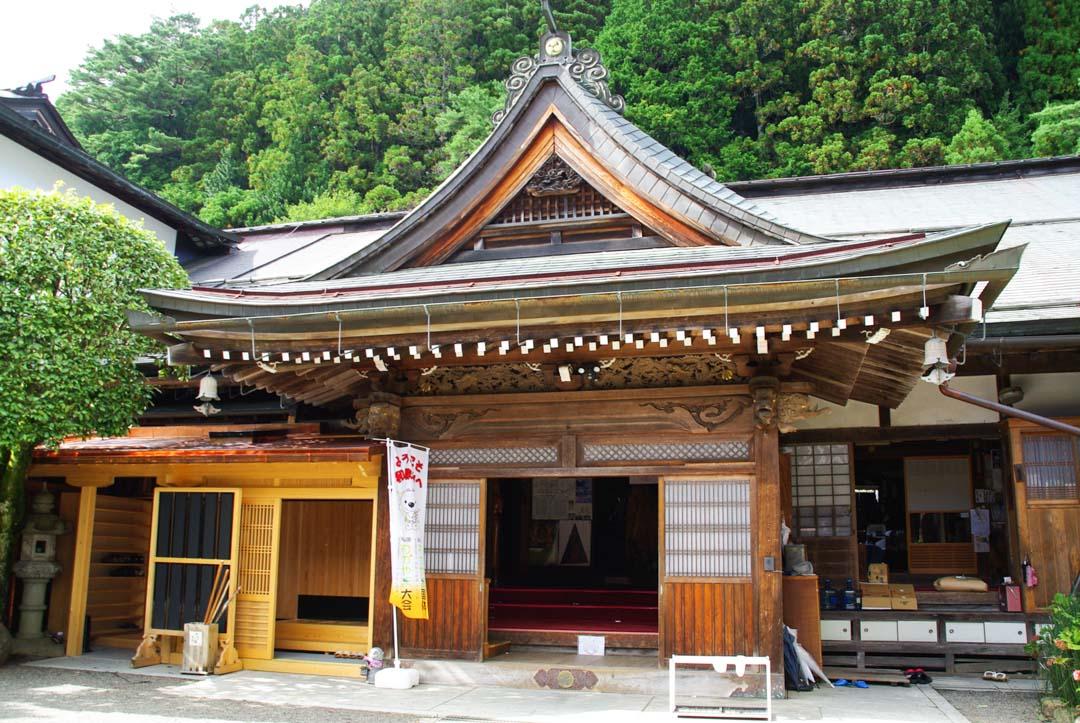 temple Sekishouin
