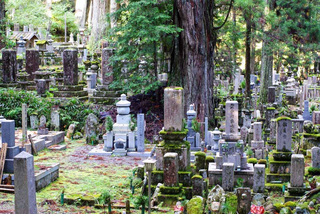Koya-San la montagne sacrée du Japon