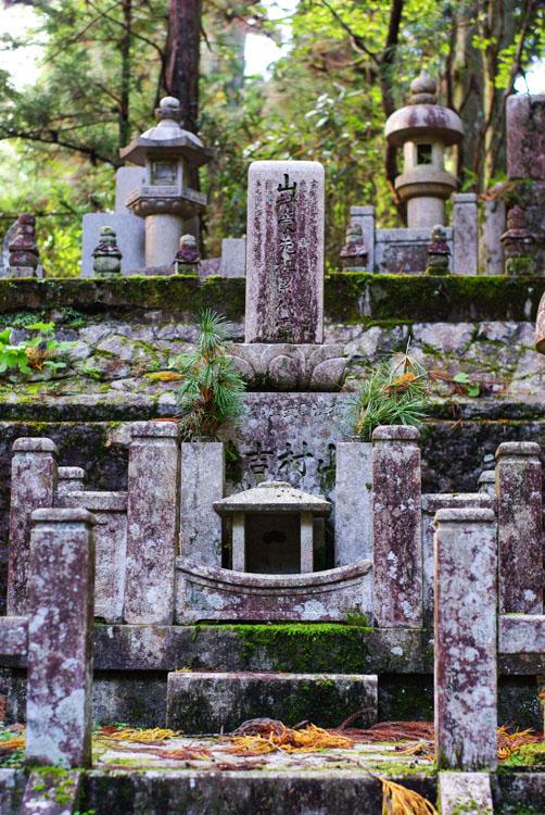 cimetière Okuno-in - Koya-san