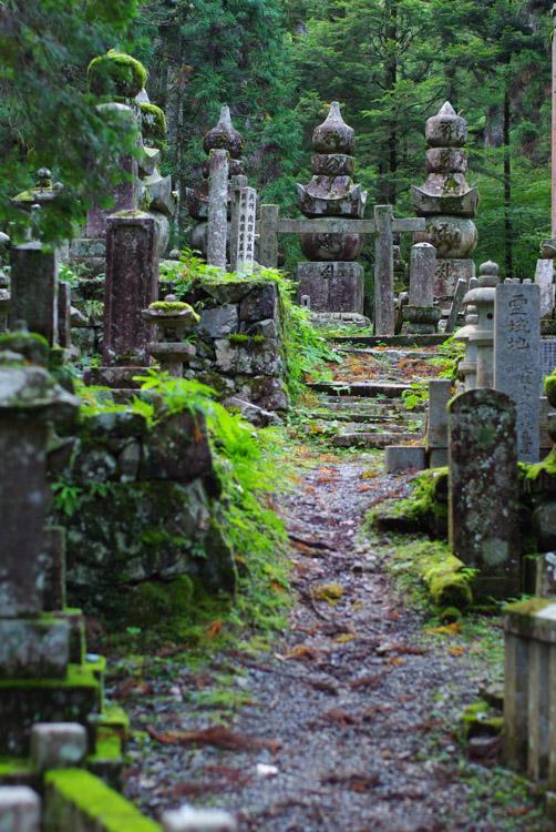 cimetiere okuno-in à Koya-San