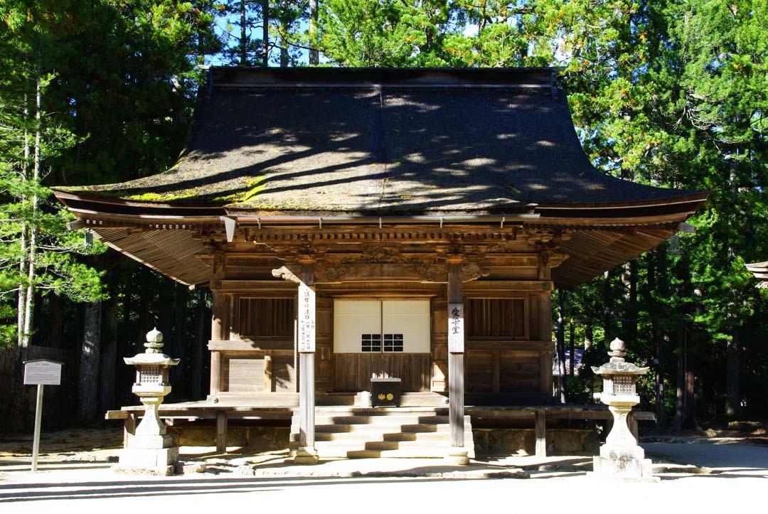 temple de l'ensemble Danjo-Garan